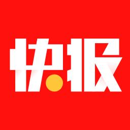 下载腾讯新闻天天快报