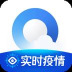 手机QQ浏览器最新版本