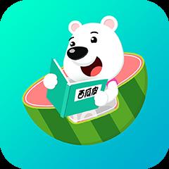 西瓜皮手机app