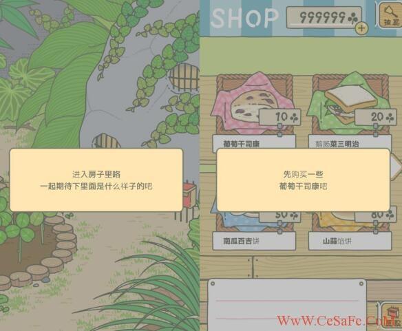 旅行青蛙中文汉化无限金币破解版【iOS版】
