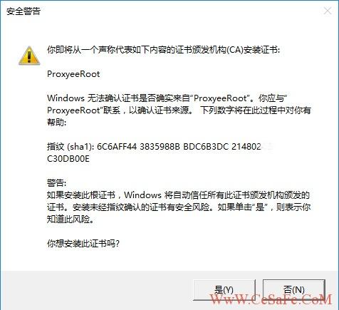 Proxyee-Down破解版 无需登录百度网盘 突破限制高速下载利器