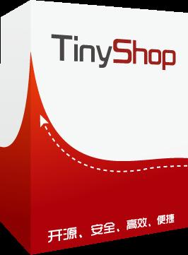 tinyshop网店系统 0day漏洞