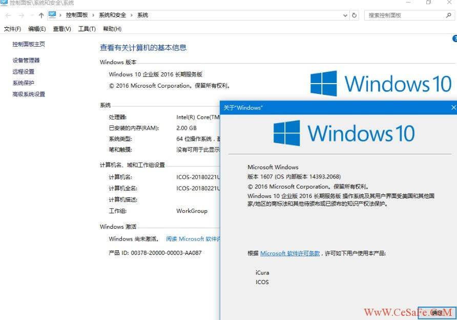 Win10 企业版 服务版 极限精简版