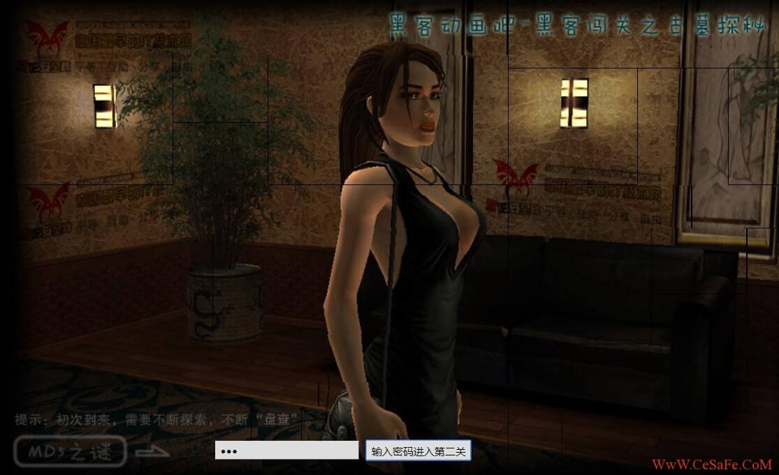 黑客网页游戏【黑吧安全网的页游】
