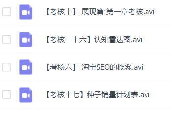 杭州实地淘宝seo培训班(价值5988元)