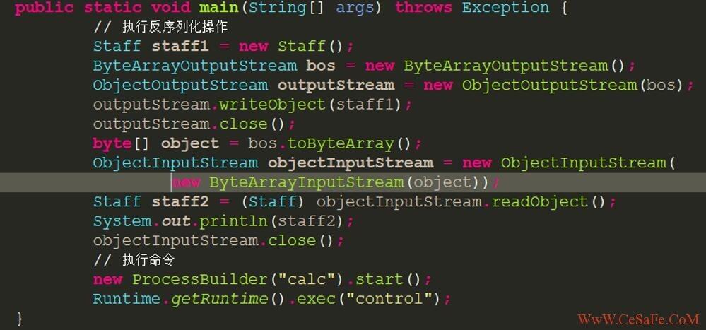 Java RASP技术详细介绍及应用【附RASP参考资料】
