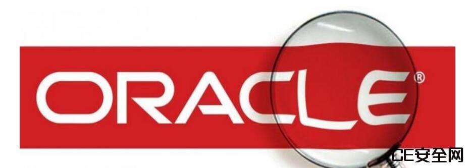 Oracle针对Spectre和Meltdown漏洞发布了最新安全补丁