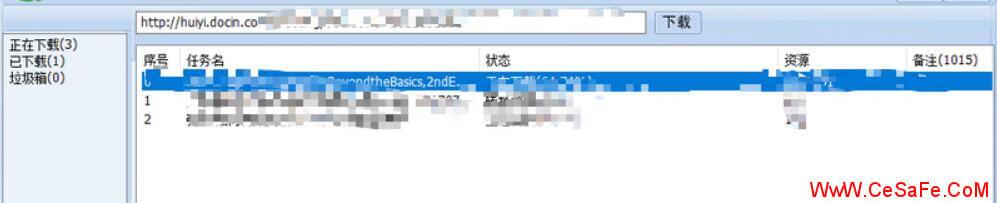文库免费下载工具 免费下载文档工具 去广告版