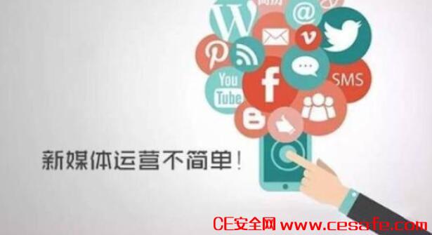 互联网新媒体营销特训班(新手入门教程)