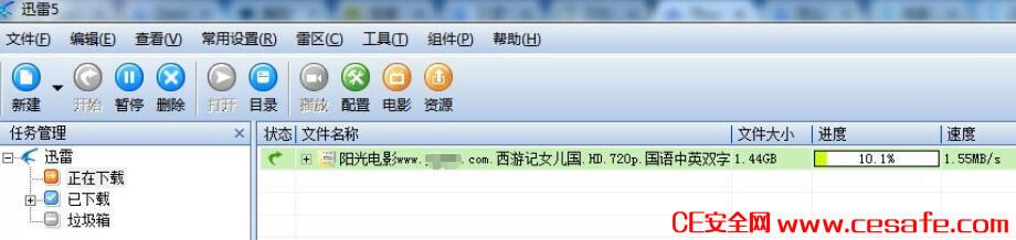 迅雷5.7.x 去广告绿色精简破解版(不限速 不和谐 不封号 超速下载)