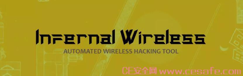 无线网络黑客工具 InfernalWireless