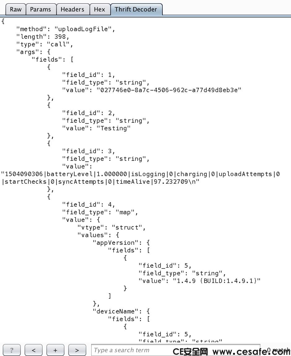 渗透测试Apache Thrift应用程序