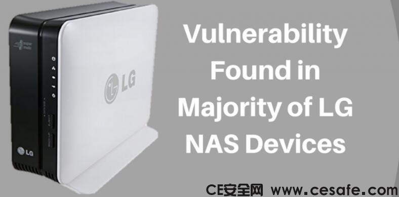 LG NAS(网络存储设备)远程代码攻击漏洞