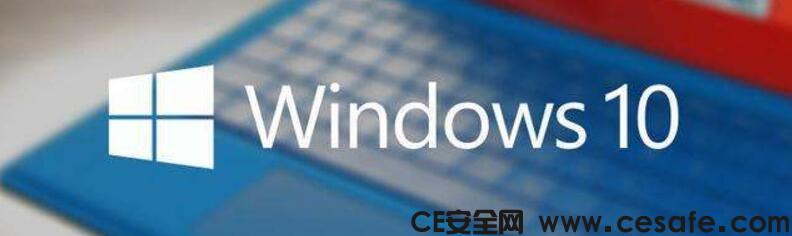 Windows10代码执行漏洞 可绕过登录限制