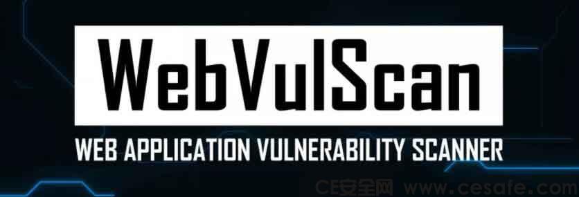 web漏洞扫描工具 webvulscan