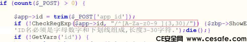 zblog1.51 php版GetShell漏洞