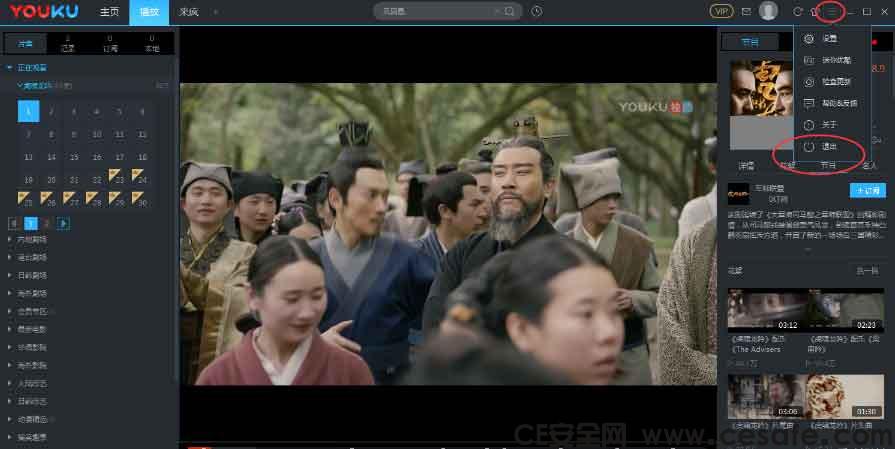 爱奇艺,优酷,腾讯视频客户端三合一去广告版(可看1080P/4K/蓝光)