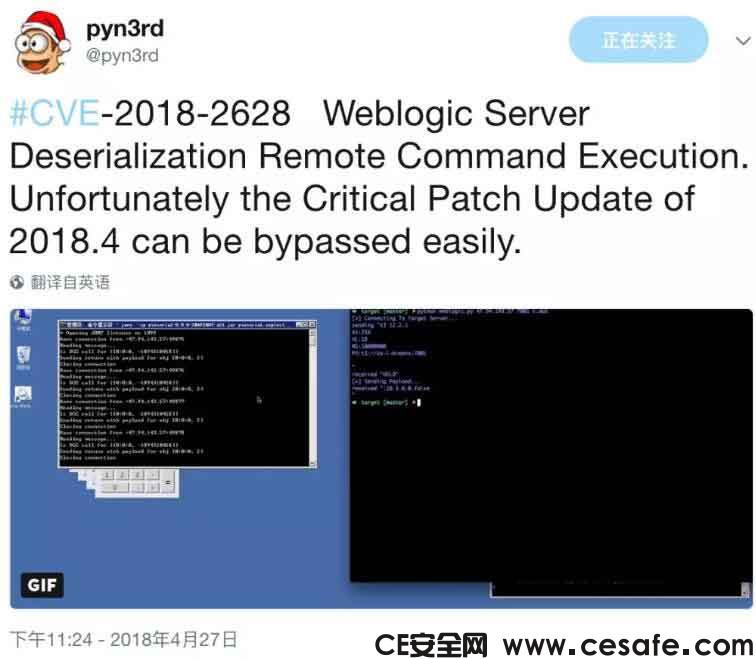 Oracle发布的WebLogic补丁重大漏洞 黑客可直接进入服务器