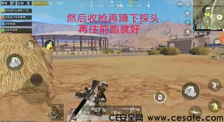 刺激战场手游加速卡BUG视频教程(2018.5.2更新 非辅助)
