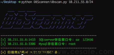 DBScanner 数据库漏洞扫描工具