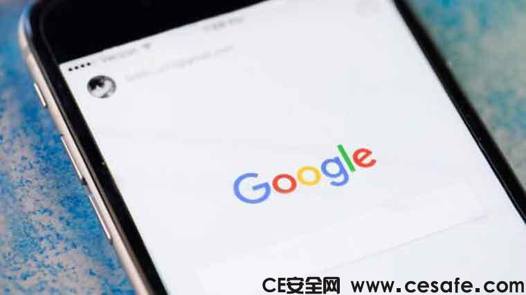"""Google推出""""Asylo""""机密计算框架"""