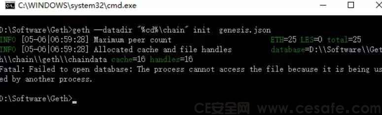 利用漏洞无限刷BEC币【区块链漏洞】