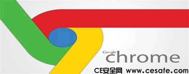 Chrome 66 更新修补程序严重安全缺陷