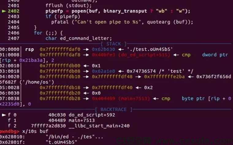 CVE-2018-1000156:GNU Patch任意代码执行漏洞分析
