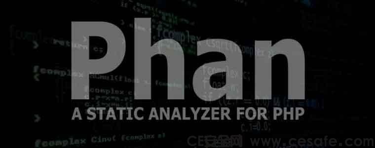 Phan – PHP静态分析器