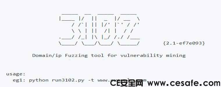 3102漏洞挖掘Fuzzing模糊测试神器