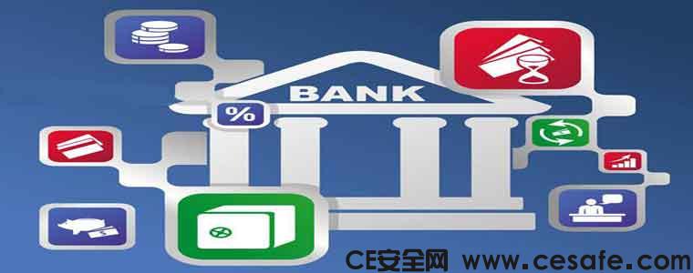 NCR S1 S2 ATM自动取款机逻辑漏洞 可自动吐出现金