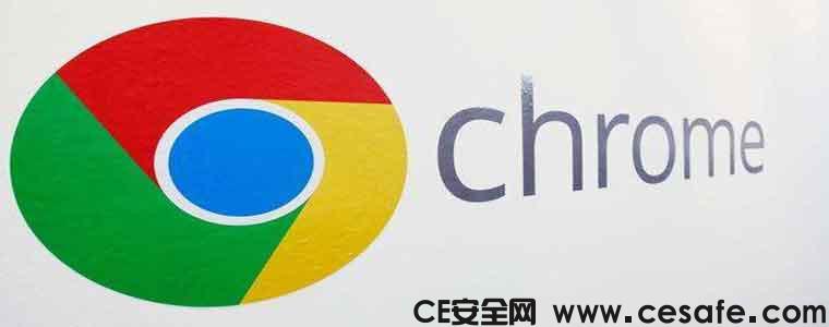 Chrome浏览器WebAssembly本地整数溢出漏洞(CVE-2018-6092)
