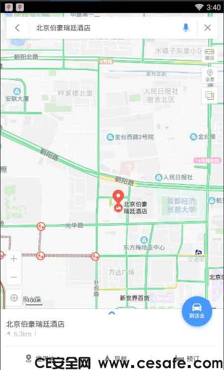 百度地图 v10.0.1 去广告清爽版