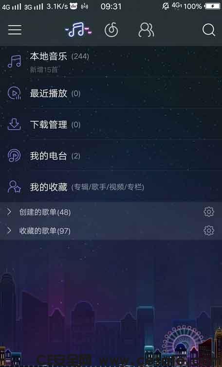 网易云音乐 v4.3 优化去广告清爽版
