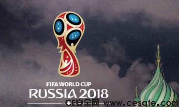 2018年俄罗斯世界杯 网络间谍可能会入侵参观者移动设备