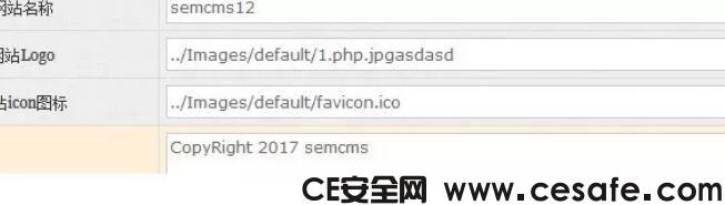 SEMCMS2.6 后台文件上传漏洞解析Getshell
