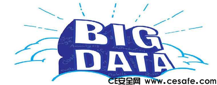 数据堂贩卖个人信息4000G 超百亿条数据 今日被查