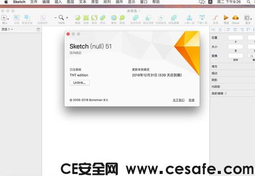 Sketch 5.1 for Mac 中文汉化破解版 轻量级矢量设计应用绘图软件