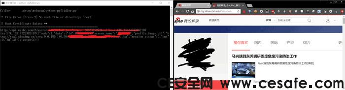 挖掘泄漏用户隐私敏感jsonp接口漏洞
