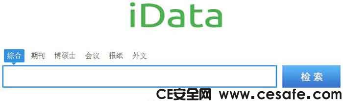中国知网免费下载文档工具新神器