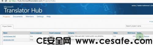 黑客可以恶意删除Microsoft Translator Hub中的所有项目