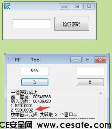 RE Tool 易语言外挂辅助破解工具 辅助破解神器