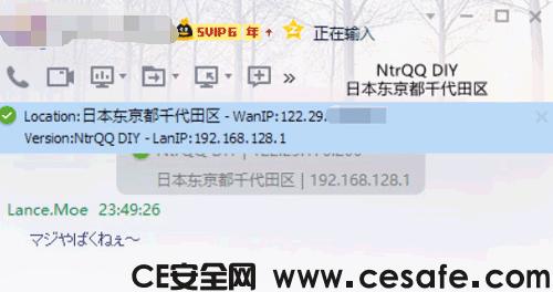 NtrQQ5.0.2最新版 兼容QQ9.0.5