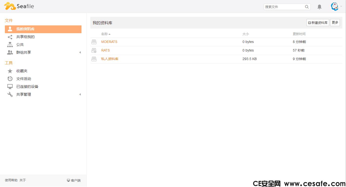 使用Docker安装Seafile云盘专业版 配置SSL证书