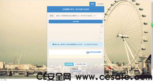 免费在线领QQ赞名片赞源码 新增9个接口 可自定义接口