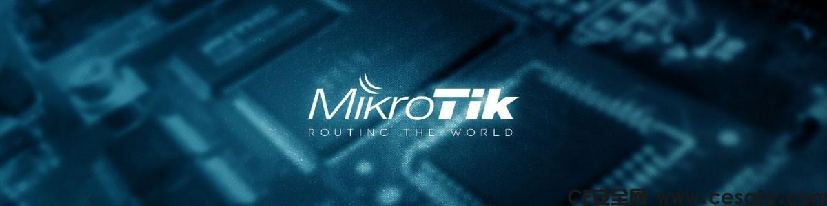 黑客利用全球MikroTik路由器发动大规模密币劫持活动